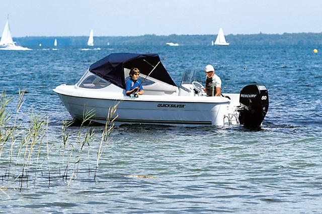 barco de pesca quicksilver_500